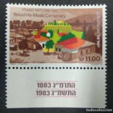 Sellos: ISRAEL 1983. ***MNH.. Lote 243436160
