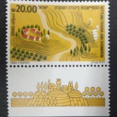Sellos: ISRAEL 1983. ***MNH.. Lote 243437230
