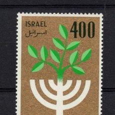 Sellos: ISRAEL 138** - AÑO 1958 - 10º ANIVERSARIO DEL ESTADO. Lote 261858315