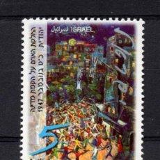 Sellos: ISRAEL 1377** - AÑO 1997 - 50º ANIVERSARIO DE LA RESOLUCION DE LA ONU SOBRE EL ESTADO JUDIO. Lote 245046770