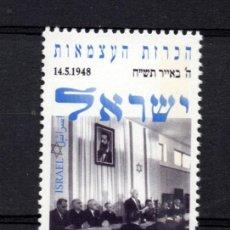 Sellos: ISRAEL 1402** - AÑO 1998 - 50º ANIVERSARIO DE LA DECLARACION DE INDEPENDENCIA DEL ESTADO DE ISRAEL. Lote 245047145