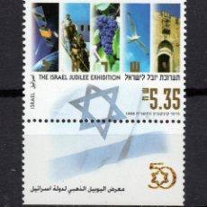 Sellos: ISRAEL 1420** - AÑO 1998 - EXPOSICION DEL 50º ANIVERSARIO DE ISRAEL. Lote 245047420