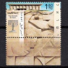 Sellos: ISRAEL 1432** - AÑO 1999 - 50º ANIVERSARIO DE KNESSET - PARLAMENTO ISRAELÍ. Lote 245047870