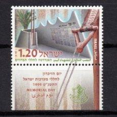 Sellos: ISRAEL 1448** - AÑO 1999 - DIA DEL RECUERDO - MONUMENTO A LOS SOLDADOS BEDUINOS MUERTOS. Lote 245048225