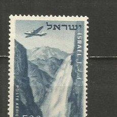 Sellos: ISRAEL CORREO AEREO YVERT NUM. 14 ** NUEVO SIN FIJASELLOS. Lote 245159960