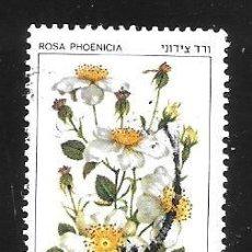 Sellos: ISRAEL. Lote 245187900