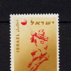 Sellos: ISRAEL 133** - AÑO 1958 - 25º ANIVERSARIO DE LOS JUEGOS DEPORTIVOS MACABEOS. Lote 245435215