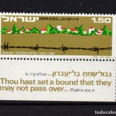 Sellos: ISRAEL 597** - AÑO 1976 - CIUDADES FRONTERA. Lote 245436425