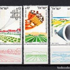 Sellos: ISRAEL 898/900** - AÑO 1984 - DESARROLLO REGIONAL - INFRAESTRUCTURAS REGIONALES. Lote 245436935