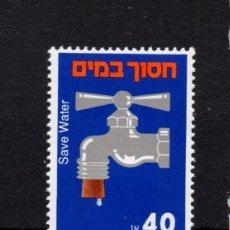 Sellos: ISRAEL 1027** - AÑO 1988 - AHORRO DE AGUA. Lote 245437225