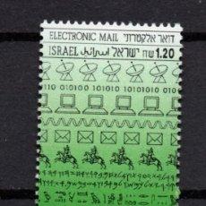 Sellos: ISRAEL 1115** - AÑO 1990 - INFORMÁTICA - CORREO ELECTRÓNICO. Lote 245437735