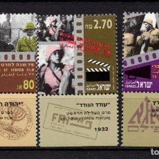 Sellos: ISRAEL 1189/91** - AÑO 1992 - 75º ANIVERSARIO DEL CINE HEBREO. Lote 245438240