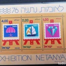 "Sellos: 1976.ISRAEL, HB, EXPOSICION FILATELICA NACIONAL, "" NETANYA ´76"" .**,MNH (21-129 ). Lote 250121645"