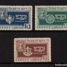 Sellos: ISRAEL 18/20** - AÑO 1949 - AÑO NUEVO - INSIGNIAS MILITARES. Lote 261866200