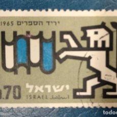 Selos: ISRAEL. Lote 251681795