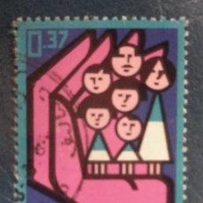 Selos: ISRAEL. Lote 251703785