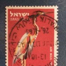 Selos: ISRAEL. Lote 251707470