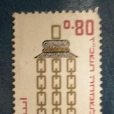 Timbres: ISRAEL. Lote 251709570