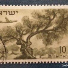Selos: ISRAEL. Lote 251710780