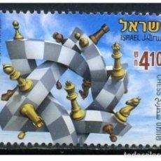 Sellos: ISRAEL 2015 - CHESS MNH. Lote 251921555