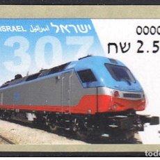 Sellos: ISRAEL 2018 - ISRAELI TRAINS & LOCOMOTIVES - ATM MNH. Lote 251921805
