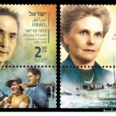Sellos: ISRAEL 2018 - PIONEERING WOMEN STAMP SET MNH. Lote 251921860