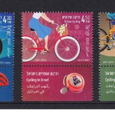 Sellos: ISRAEL 2019 - CYCLING IN ISRAEL STAMP SET MNH. Lote 251922160