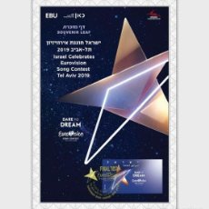 Sellos: ISRAEL 2019 - EUROVISION 2019 - SOUVENIR LEAF - COLLECTIBLES. Lote 251922375