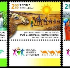 Sellos: ISRAEL 2019 - TOURISM IN ISRAEL STAMP SET MNH. Lote 251922500