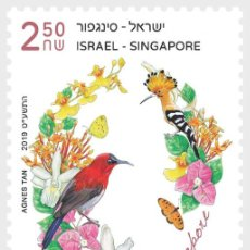 Sellos: ISRAEL 2019 - ISRAEL - SINGAPORE JOINT ISSUE - SINGAPORE. Lote 251922515