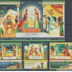 Sellos: ISRAEL 2020 - MEETINGS OF PEACE - ABRAHAM AND ABIMELECH KING OF GERAR. Lote 251922565