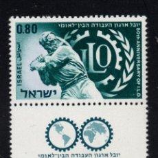Sellos: ISRAEL 377** - AÑO 1969 - 50º ANIVERSARIO DE LA ORGANIZACIÓN INTERNACIONAL DEL TRABAJO. Lote 252114455