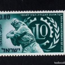 Sellos: ISRAEL 377** - AÑO 1969 - 50º ANIVERSARIO DE LA ORGANIZACIÓN INTERNACIONAL DEL TRABAJO. Lote 252114565