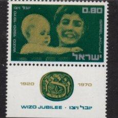 Sellos: ISRAEL 423** - AÑO 1970 - 50º ANIVERSARIO DE LA ORGANIZACIÓN FEMENINA WIZO. Lote 252114695