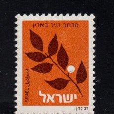 Sellos: ISRAEL 836** - AÑO 1982 - RAMA. Lote 252116320
