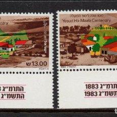 Sellos: ISRAEL 877/78** - AÑO 1983 - CENTENARIO DE LAS COLONIAS YESUD HA - MAALA Y NES ZIYYONA. Lote 252116830