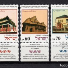 Sellos: ISRAEL 1048/50** - AÑO 1988 - AÑO NUEVO - SINAGOGAS DEL MUNDO. Lote 252117195