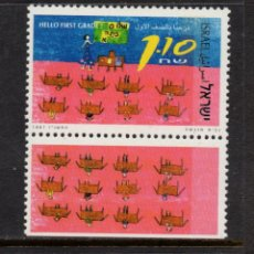 Sellos: ISRAEL 1366** - AÑO 1997 - BIENVENIDO AL COLEGIO. Lote 252117530