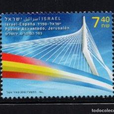 Sellos: ISRAEL 2416** - AÑO 2016 - ARQUITECTURA - PUENTE ATIRANTADO. Lote 252119370