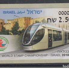 Sellos: ISRAEL 2018 - WORLD STAMP CHAMPIONSHIP - ATM MNH. Lote 252401085