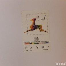 Sellos: AÑO 1989 ISRAEL SELLO USADO. Lote 252751550