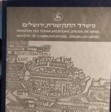 Sellos: ISRAEL-CARPETA ESPOSITOR CON 28 SELLOS DEL AÑO 1978- NUEVVOS SIN SEÑAL DE CHARNELA. Lote 252824350