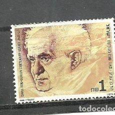 Sellos: ISRAEL 1986 -YVERT NRO. 989 - USADO. Lote 253351300