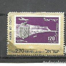 Sellos: ISRAEL 1987 - MICHEL NRO. 1061 - USADO. Lote 253351390