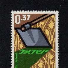 Sellos: ISRAEL 241** - AÑO 1963 - AÑO DE LOS PIONEROS. Lote 253432535