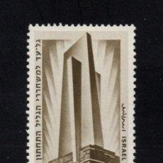 Sellos: ISRAEL 304** - AÑO 1966 - DÍA DEL RECUERDO. Lote 253433000