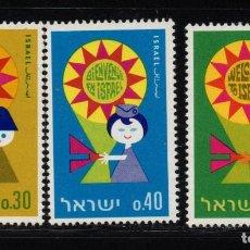 Sellos: ISRAEL 348/50** - AÑO 1967 - AÑO INTERNACIONAL DEL TURISMO. Lote 253433795