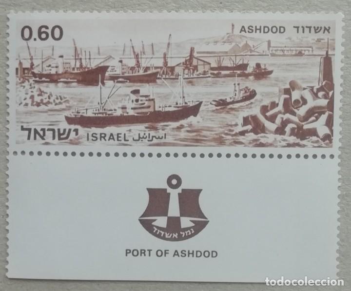 1968. ISRAEL. 372. PUERTO DE ASHDOD. NUEVO. (Sellos - Extranjero - Asia - Israel)