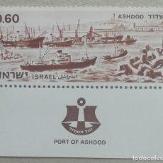 Selos: 1968. ISRAEL. 372. PUERTO DE ASHDOD. NUEVO.. Lote 253620055