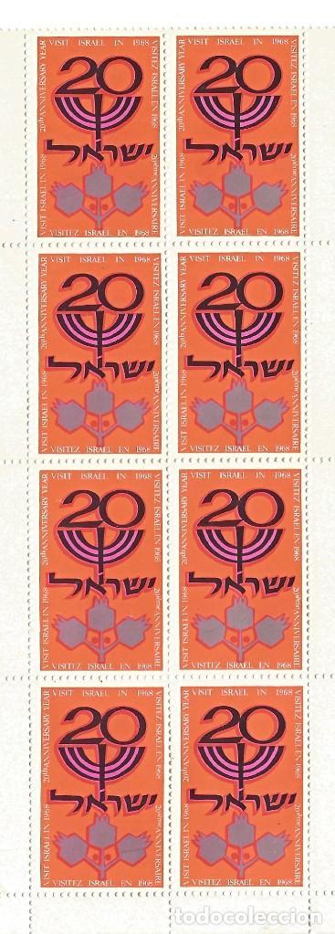 ISRAEL - BLOCK 8 SELLOS - VISIT ISRAEL 1968 (Sellos - Extranjero - Asia - Israel)